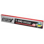 Сварочные электроды ПАТОН Т-590 4мм, 5кг для наплавки